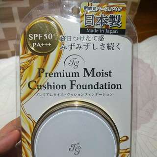 Cushion Foundation  made in Japan w/ SPF50++(on hand)