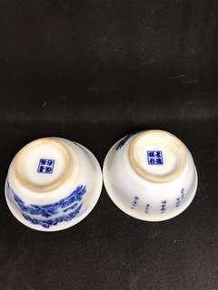紫砂丶景泰藍茶杯六隻