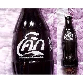 可口可樂06年泰國250毫升白字玻璃樽
