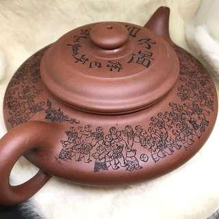 百子圖紫砂茶壺