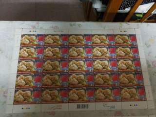 香港特色食物郵票