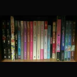 各种各样的书