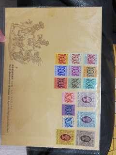 香港新通用郵票