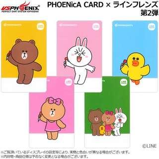 LINE Phoenix Card with Theme