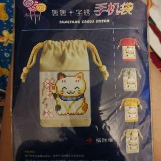 BNIB Lucky Cat Handphone pouch