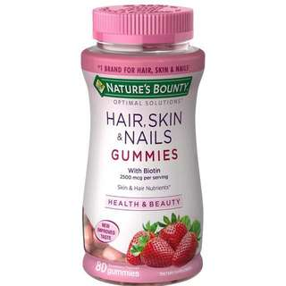 Nature's Bounty Optimal Solutions, hair skin and nails gummies, 80gumies