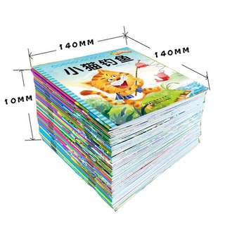 Full set of 60 books Chinese Fairy Tales story books