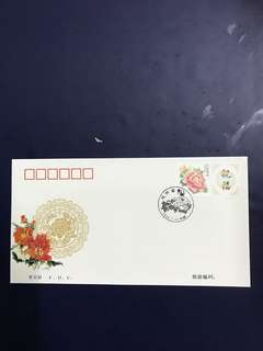 China China- Special-use Stamp FDC as in Pictures
