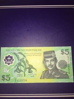 Brunei Polymer $5 year 2002 , Circulated