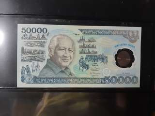 Indonesia 1993 First Polymer 50000 Rupiah Banknote