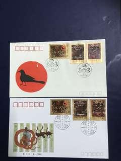China stamp-1989 T135 A/B FDC