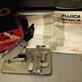 An old FUJICA Single-8 Splicer for 8mm movie film from the early 70's