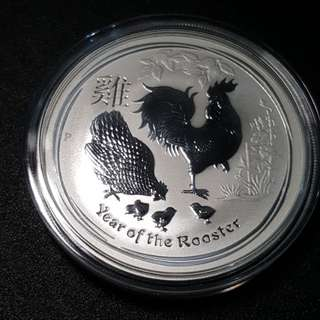 Perth Mint 2017 Lunar Rooster 1 oz silver coin