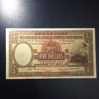 1946年匯豐銀行$10 上品-EF 紙身好靚