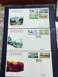 China stamp-1998-13 A/B FDC