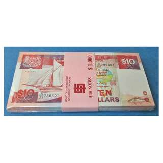 Singapore Ship Series $10 banknotes 786601 - 786700