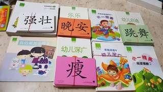 Chinese Books (Berries)