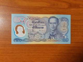 Thailand Polymer Banknote 50 baht