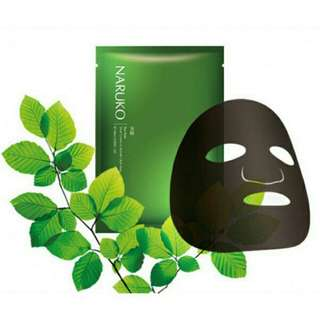 Naruko Mask Tea Tree
