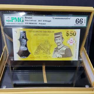 Brunei Golden Jubilee HB50 1235 Commemorative  $50 PMG 66 GEM UNC