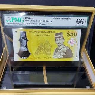 Brunei Golden Jubilee HB50 1235 Commemorative  $50 PMG 66 GEM UNC
