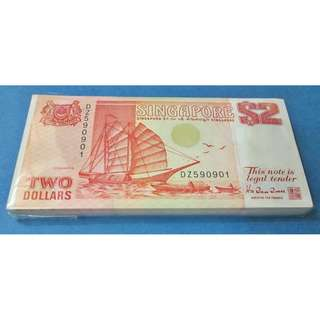 Singapore Ship Series $2 banknotes 590901 - 591000