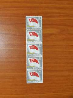 Rare 1960 5-in-1 Singapore State Flag Stamps