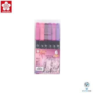 Sakura Koi Colouring Brush Pen | Lovely Lavender Set [FM-XBR-6LL]