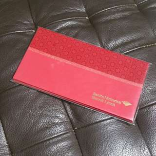 Bank of America Merrill Lynch Red Packets