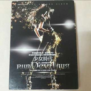 少女時代第二張專輯B版RunDevilRun (台壓)