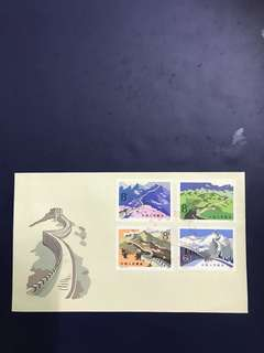 China stamp-1979 T38 FDC