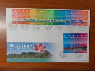 1997 Hong Kong New Definitive Stamps First Day Cover