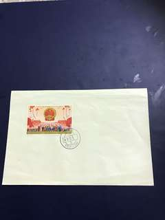 China stamp-1974 J2 FDC