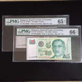 Matching super serial 6 HTT $2 & 5 notes (PMG65-66EPQ)