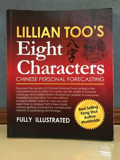 Lilian Too Feng Shui Book