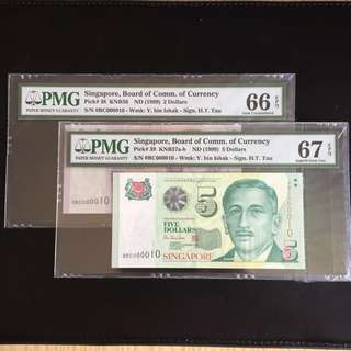 Matching super serial 10 HTT $2 & 5 notes (PMG66-67EPQ)