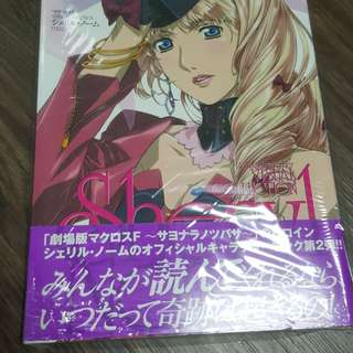 Macross Frontier Visual Collection Sheryl Nome
