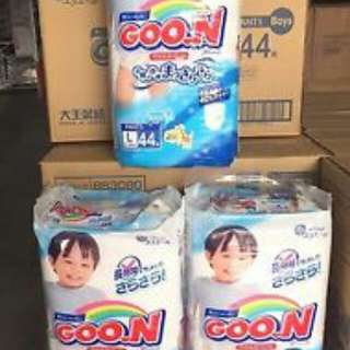 Goon Diapers CARTON SALE With Delivery!!