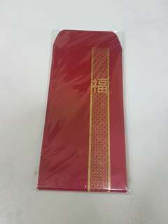 Red Packets - BOS