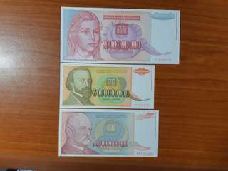 1993 Yugoslavia  Currency Dinar