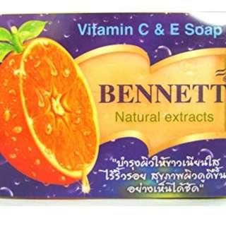 3 x Bennett Soap Natural Extract from Thailand