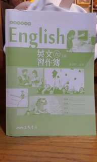 🚚 第六冊英文習作