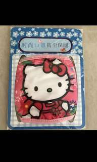🎉SALE🎉Hello Kitty Cotton Mask for Kids
