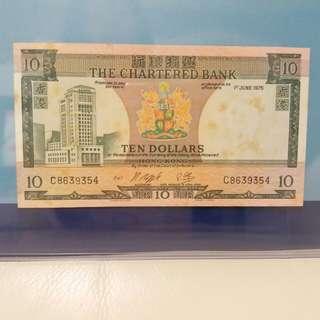 渣打銀行鈔票