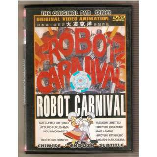 Robot Carnival DVD (Multi Region) (Anime)