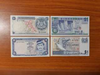 Old Singapore and Brunei One Dollar Banknotes set