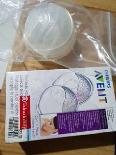Breast shield / shell (Avent)