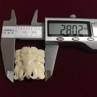 Ivory elephant head for amulet