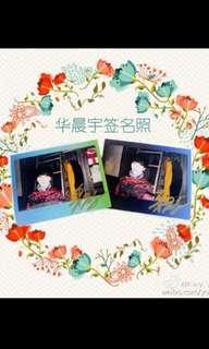 🚚 🌟最後一張🌟華晨宇 親筆簽名官方拍立得