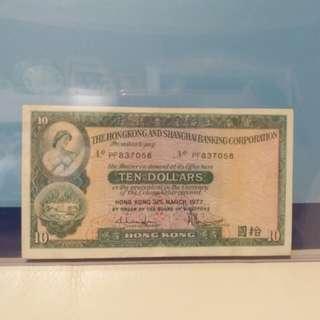 匯豐銀行鈔